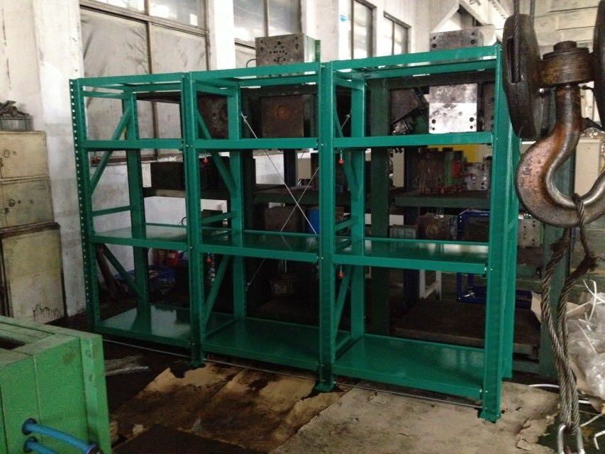 仓储货架平板带挡板