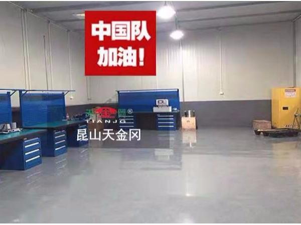 中国跳水队横扫12枚金牌,工具柜厂家天金冈为中国点赞!