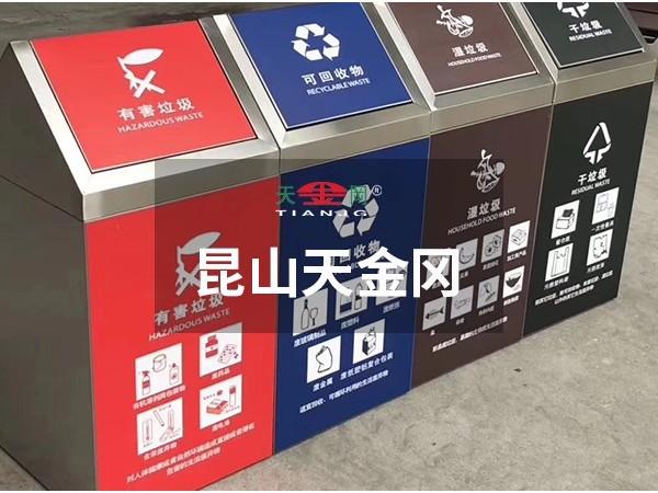 垃圾分类时代来临,来看看工具柜厂家天金冈有何妙招!