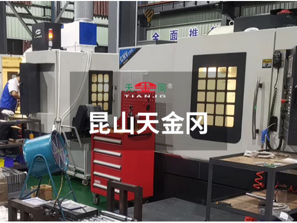 上海工具柜定制厂家哪家好,品牌厂家,1对1培训【天金冈】