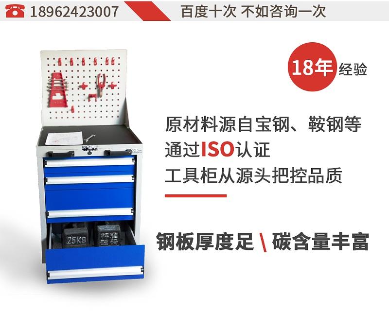 工具柜生产厂家