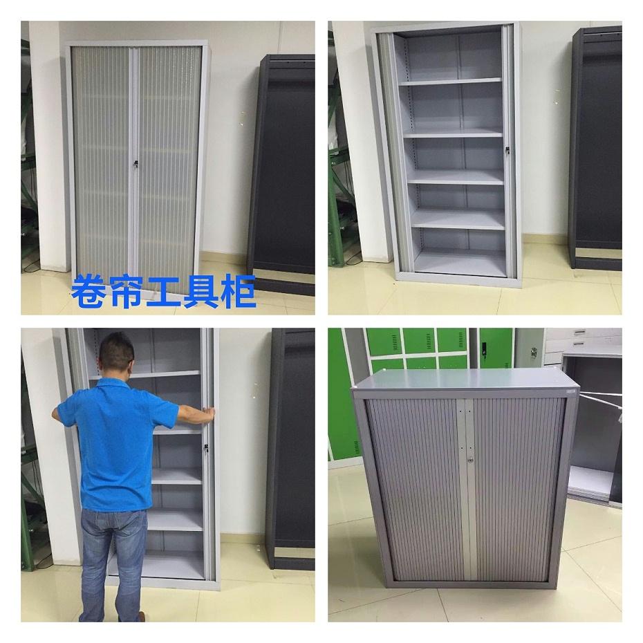 卷帘工具柜
