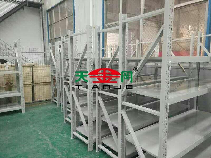 中型仓库货架规格