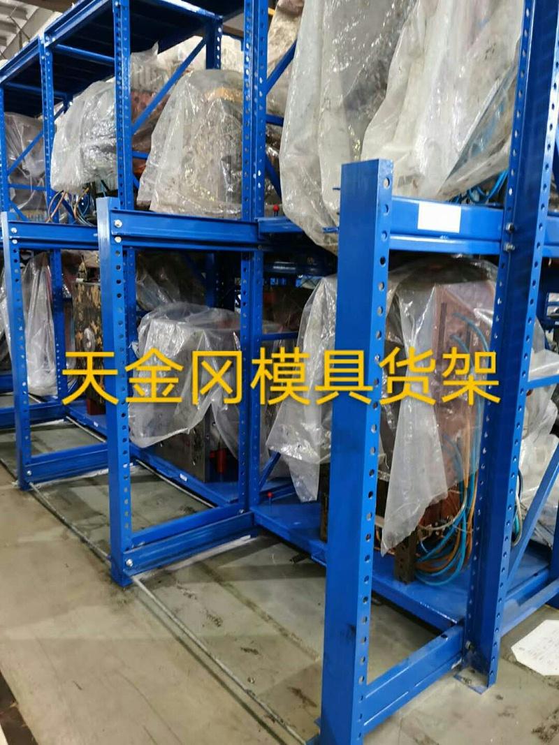 广州仓储货架厂