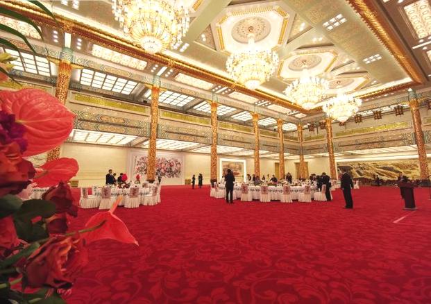 亚洲文化大会