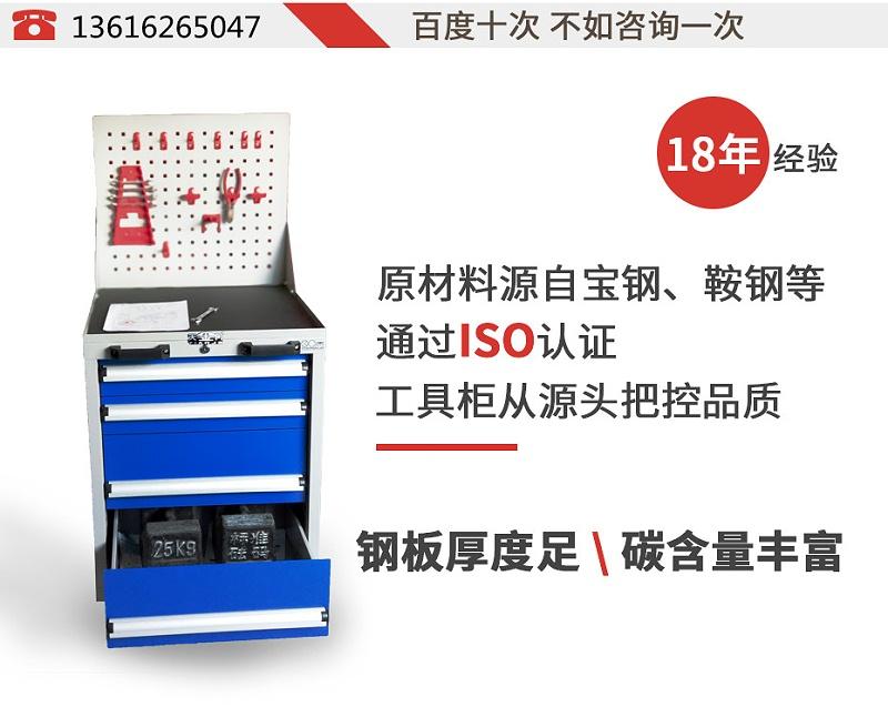工业重型工具柜