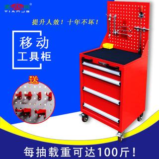 移动重型工具柜
