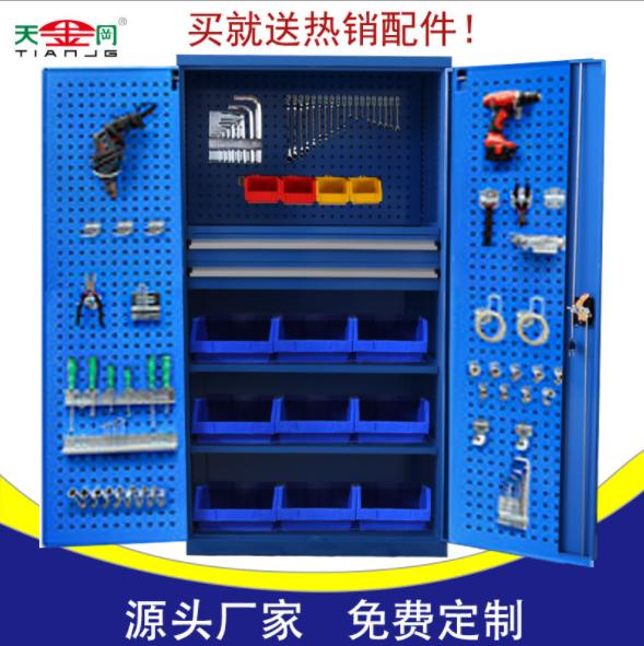 上海工具柜定制
