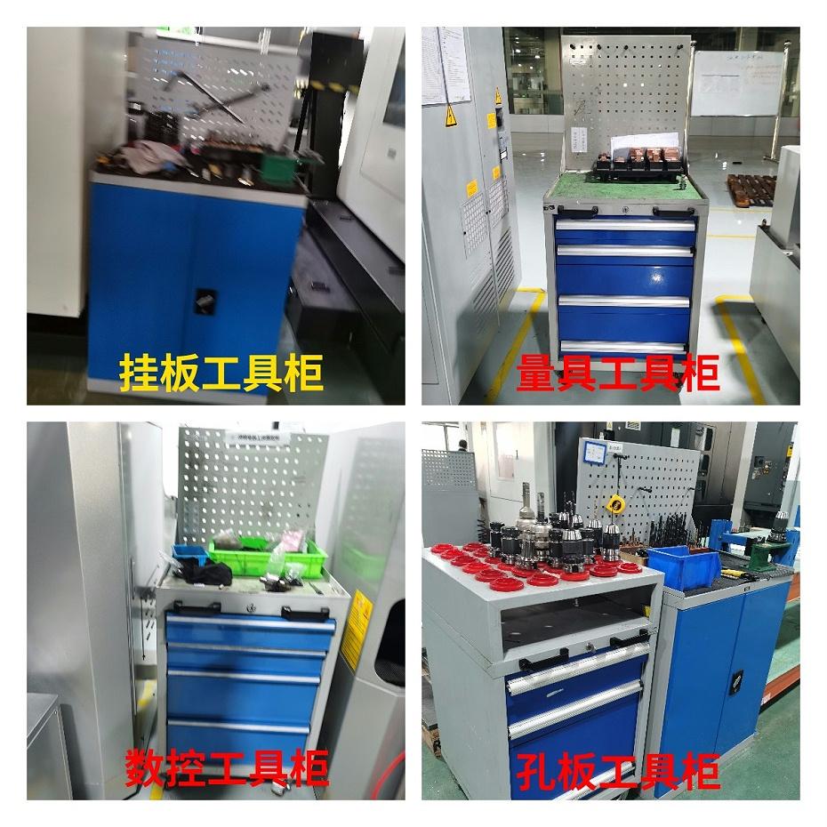挂板工具柜