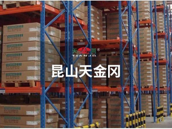 重型横梁货架厂家天金冈告诉你仓库如何提升5倍空间?