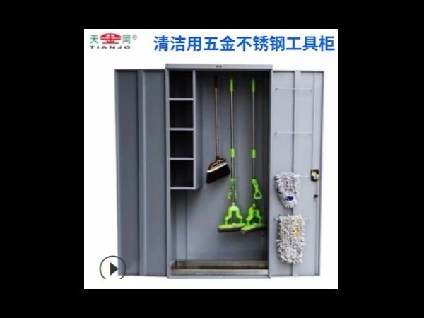 楼道保洁工具柜是什么样式的?【天金冈】