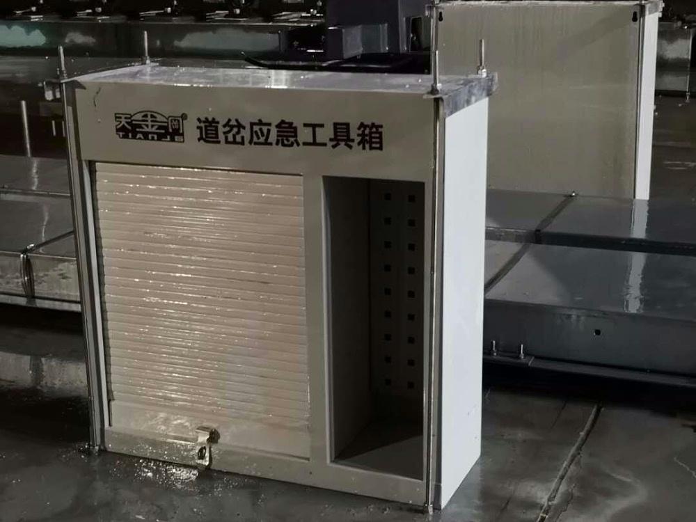 道岔工具柜