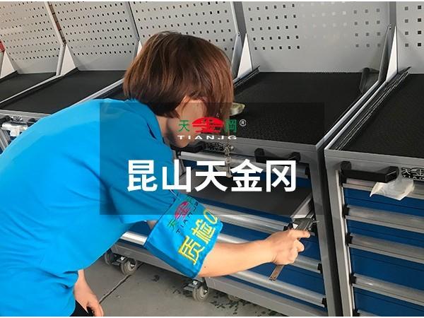 你卖的车间工具柜太贵了吗,看看曹操怎么说?