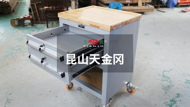移动工具柜1