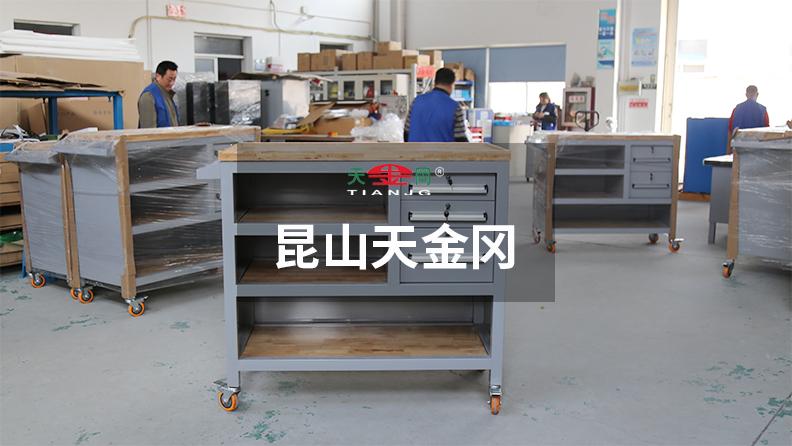 移动工具柜2
