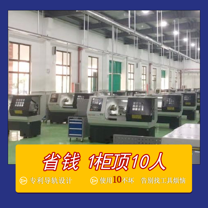 上海工具柜生产厂家天金冈