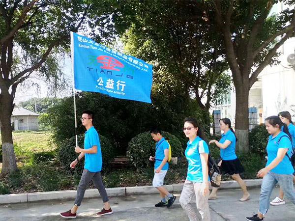 天金冈员工组织一起擦洗公共设施公益活动!