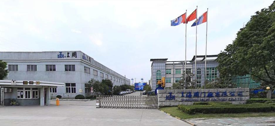 天金冈工具柜协助上海阀门厂提高车间生产管理标准