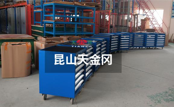 苏州工具柜生产厂家天金冈