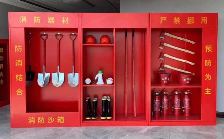 消防展示柜