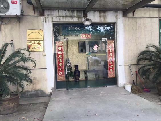 工具柜厂家天金冈走进牛商企业新秀上海悦家清洁用品有限公司
