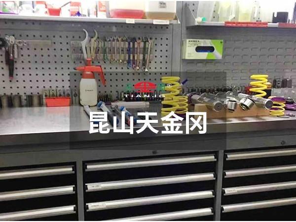 有个新工厂想买套柜子,工具柜定制厂家告诉你该怎么选?