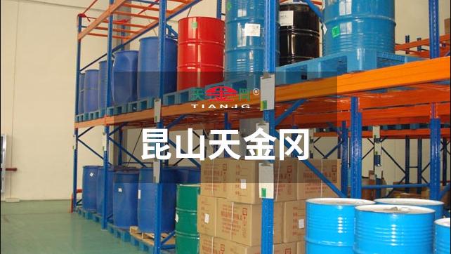18年潜心重型货架研发生产,取得21项国家专利,8项CE认证