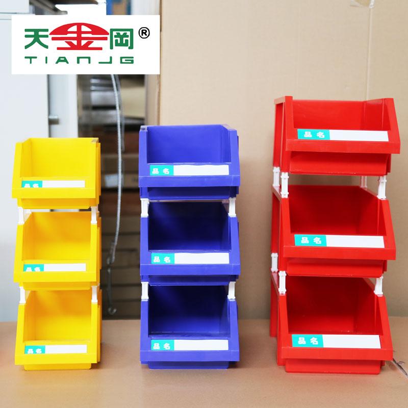 塑料组立零件盒