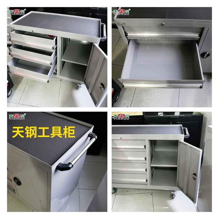 天钢工具柜