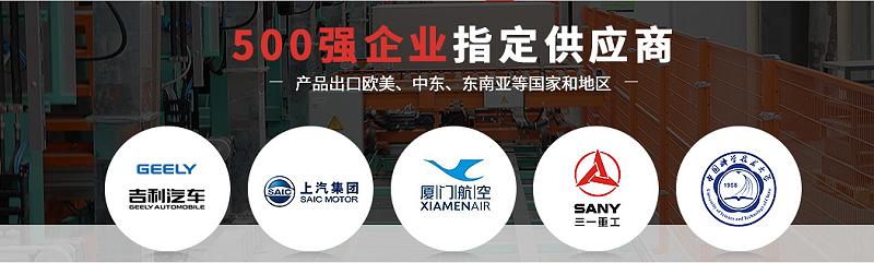 工具柜厂家天金冈成功为众多500强企业提供车间工具柜解决方案