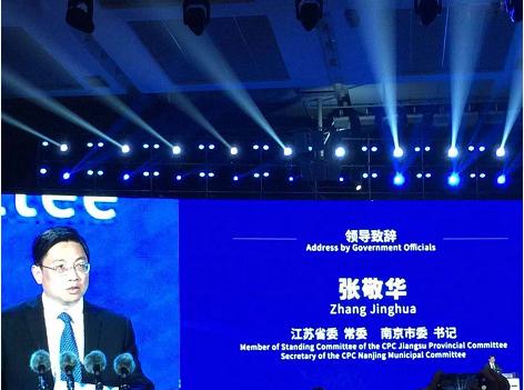江苏省长书记、南京市长市委书记等相关领导均出席