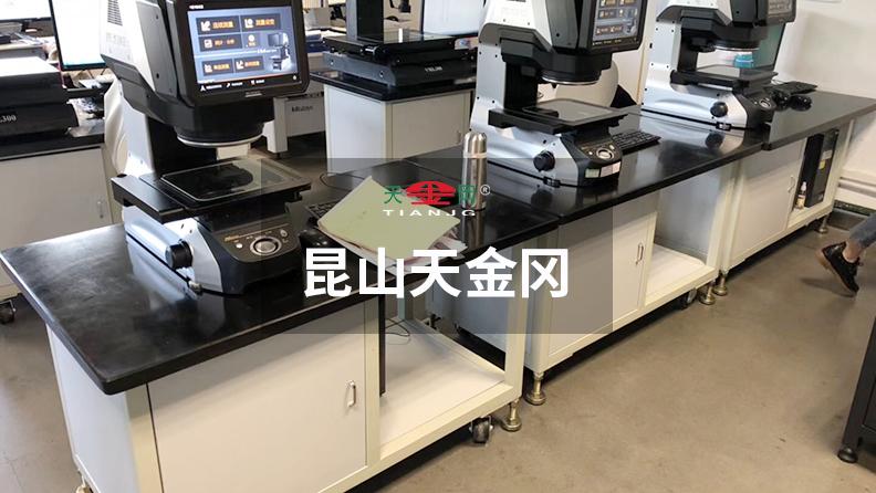 天金冈长期为扬州大学提供实验室工作桌定制服务!