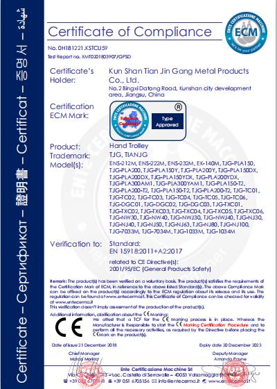 工具柜厂家天金冈获得CE认证5