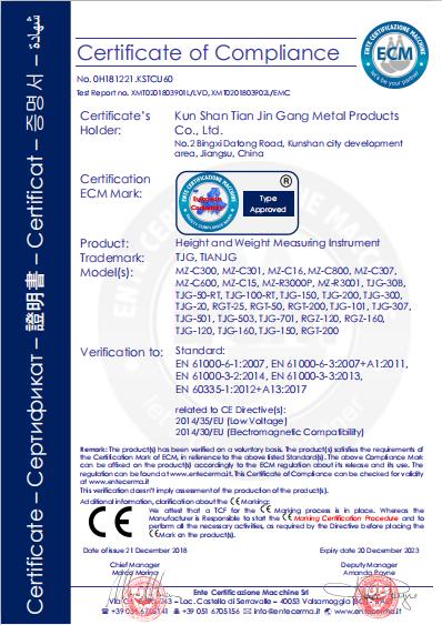 工具柜厂家天金冈获得CE认证6