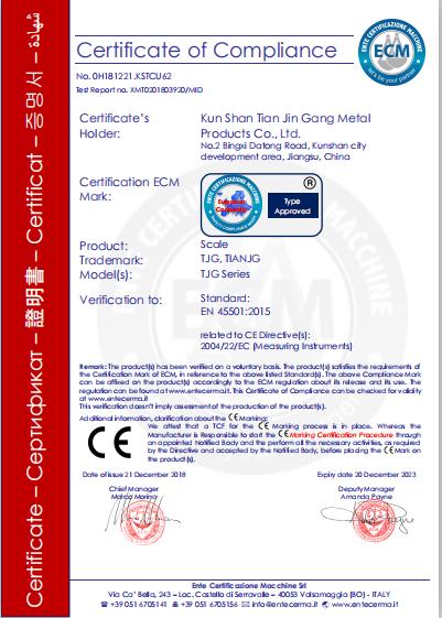 工具柜厂家天金冈获得CE认证8