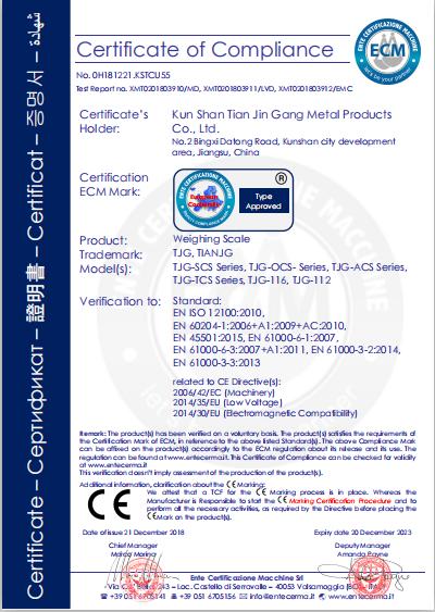 工具柜厂家天金冈获得CE认证1