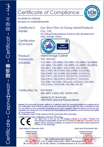 工具柜厂家天金冈获得CE认证2