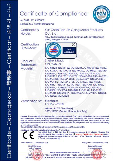 工具柜厂家天金冈获得CE认证3