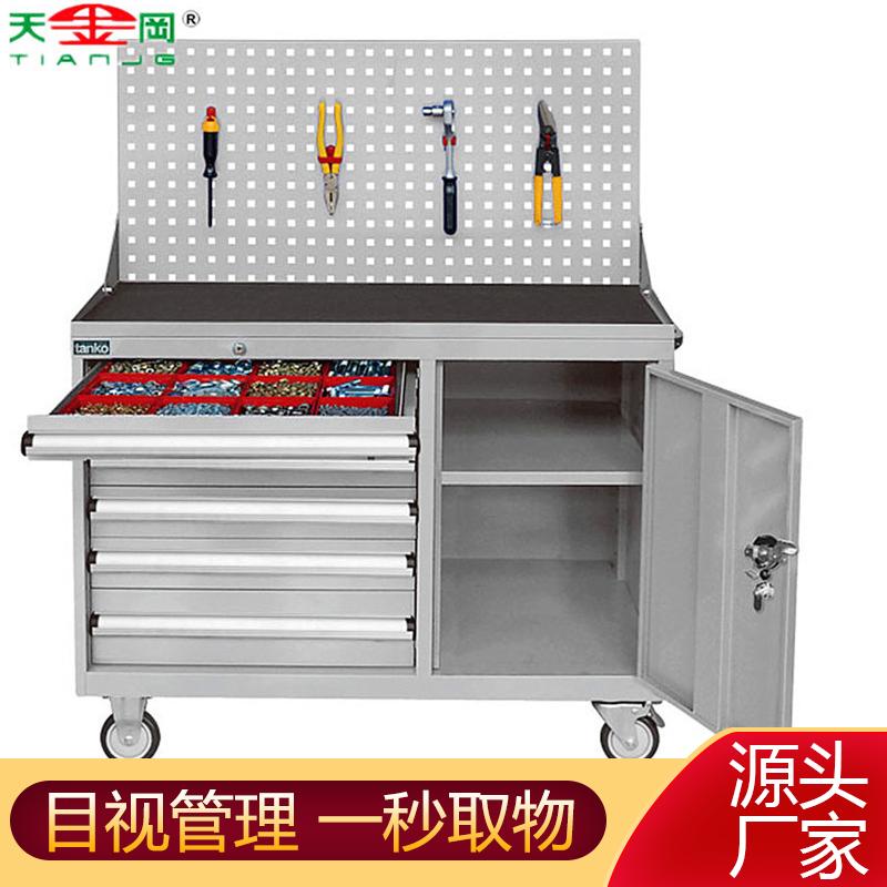 重型组合工具柜