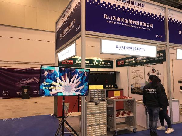昆山天金冈亮相2019CME中国机床展, 助力企业提升品牌形象!