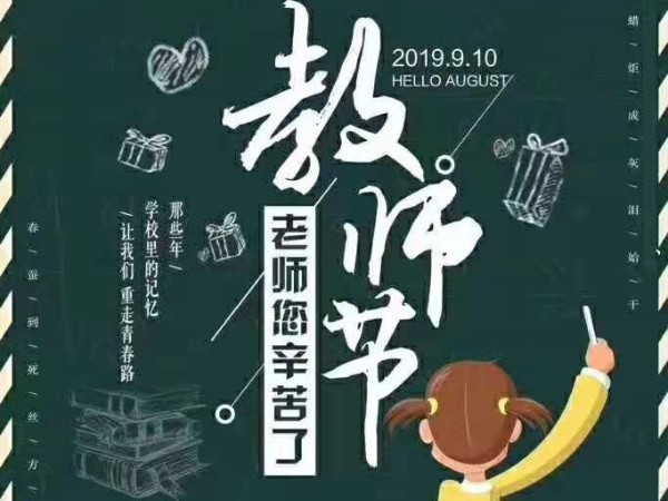 910教师节来临之际,工具柜厂家天金冈荣获2018企业信用评价3A体系!