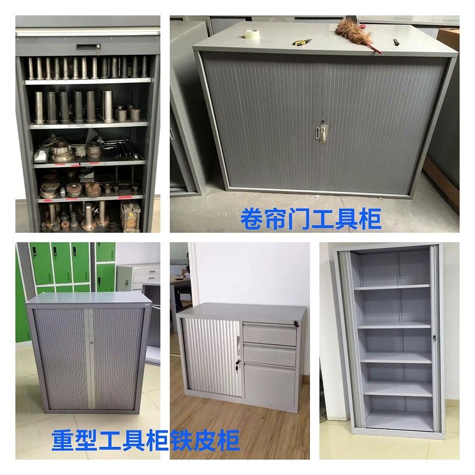 卷帘门工具柜