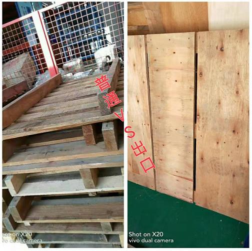 上海工具柜制造出口企业-天金冈
