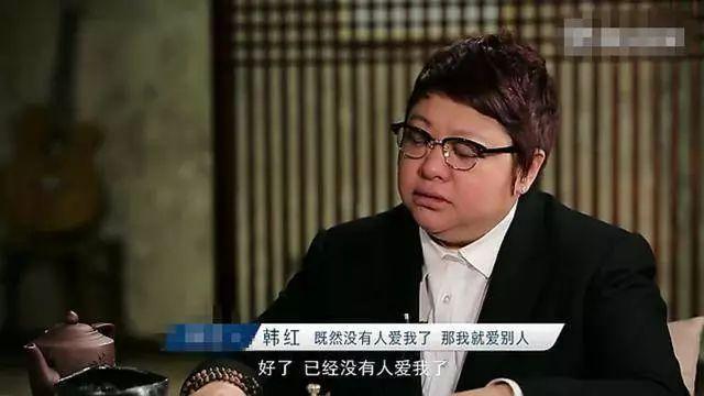 韩红基金会义乌募捐