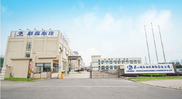 天金冈为科森集团提供仓储货架规划方案