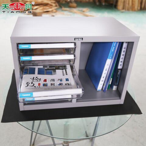 A4G-206P抽屉文件柜
