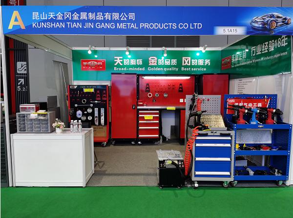 天金冈工具柜将亮相2019中国昆山国际物流科技博览会