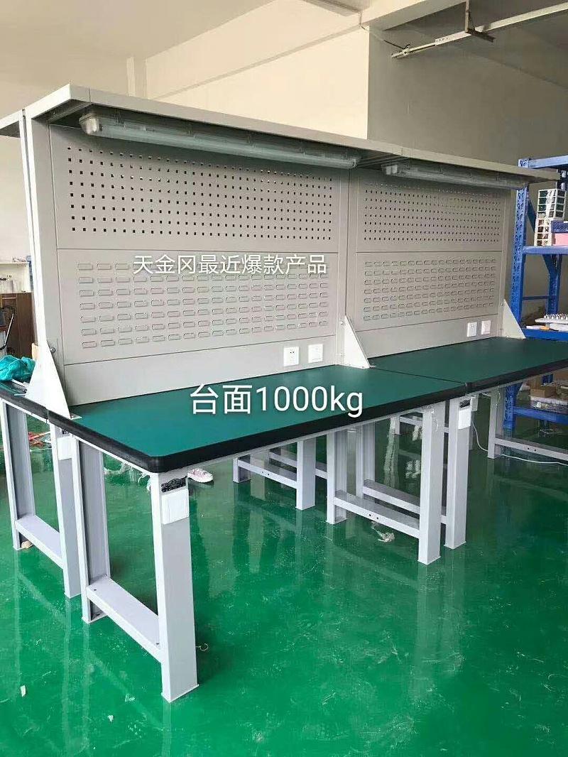 铝型材办工桌