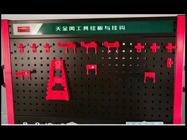 在创新中不断腾飞,工具柜厂家天金冈获挂钩外观设计专利证书!