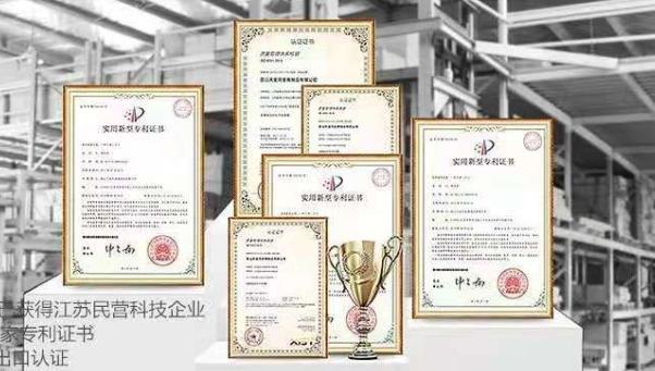工具柜厂家天金冈获得国家专利认证